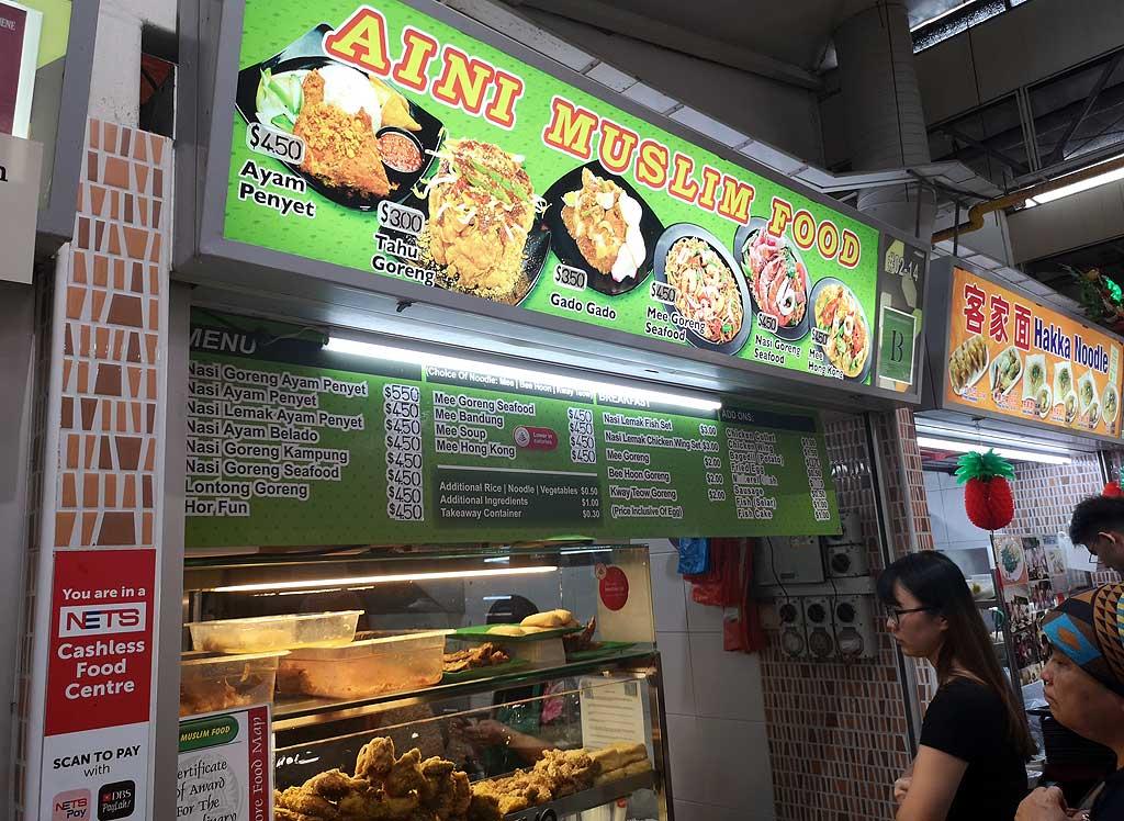 aini muslim food