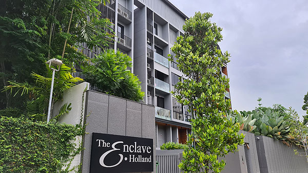 condo near holland village