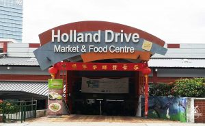 holland drive food centre