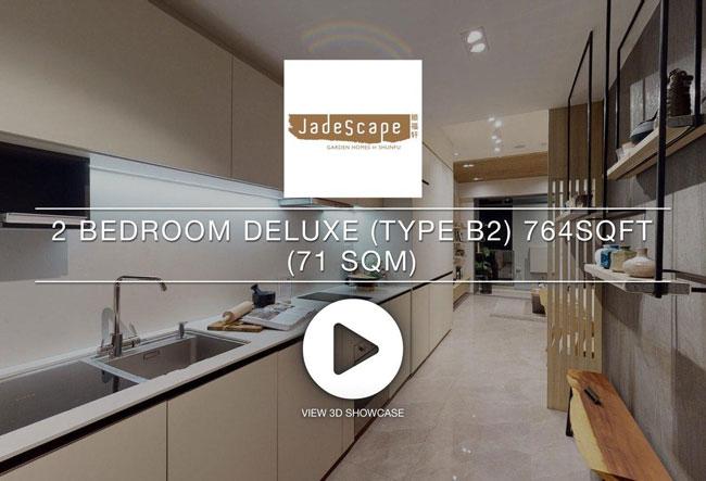 jadescape 2 bedroom virtual tour