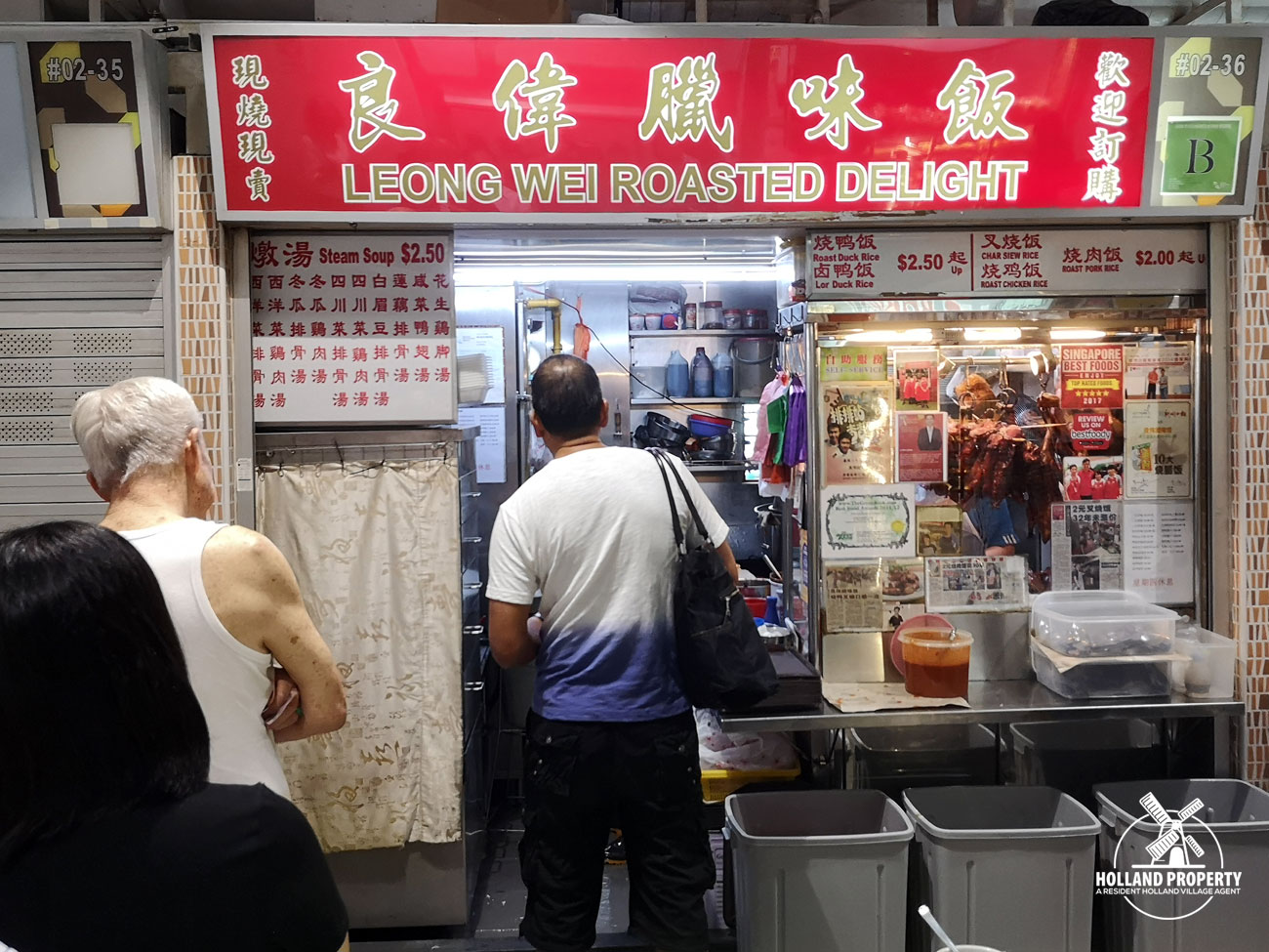 leong wai roasted delight