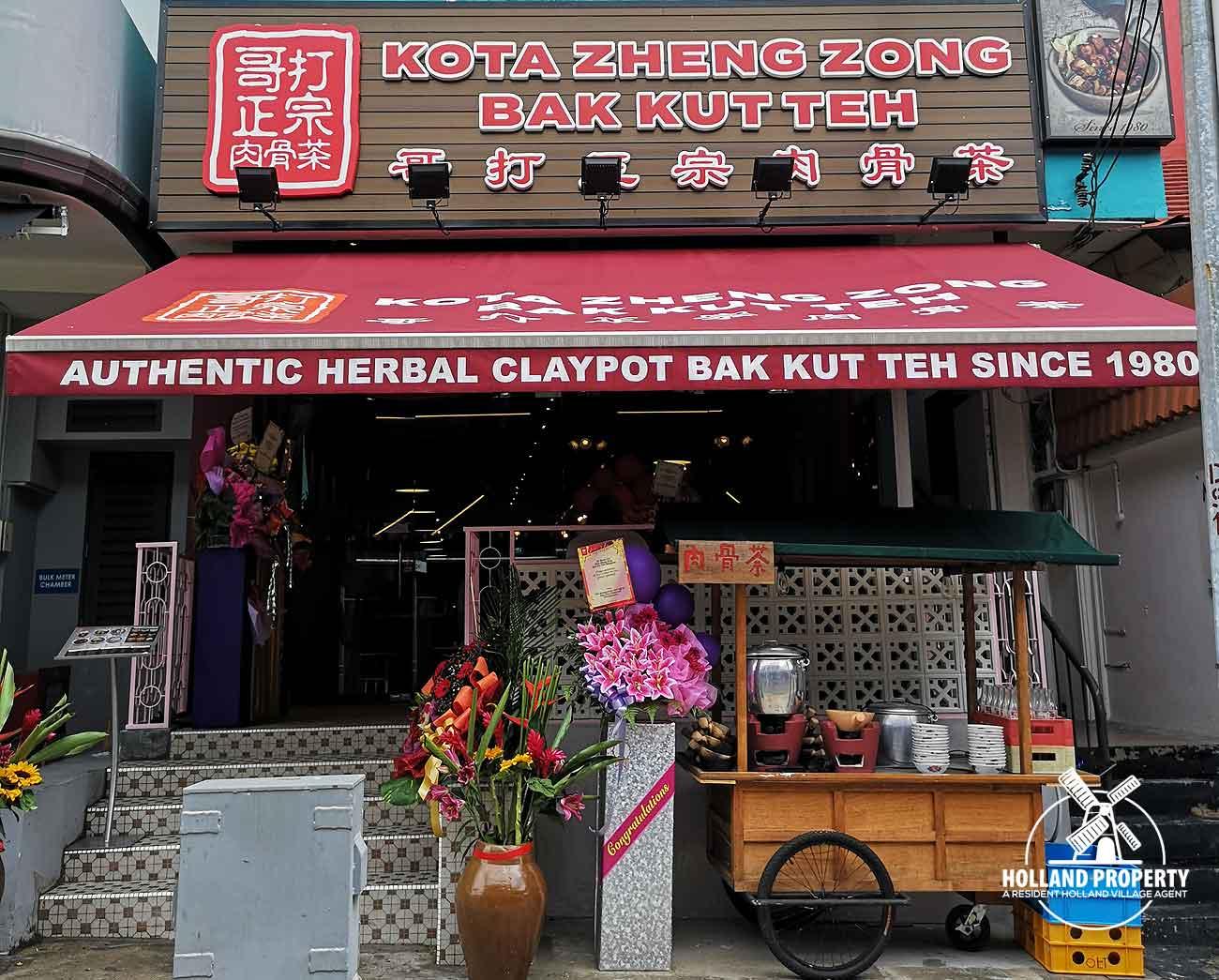 kota zheng zong bak kut teh